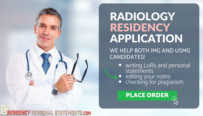 interventional radiology personal statement help