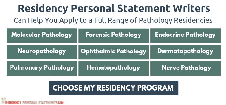 pathology personal statement help
