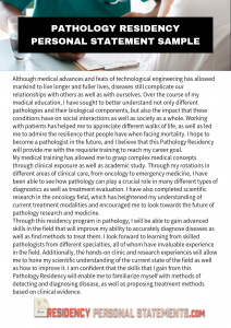 pathology residency personal statement sample