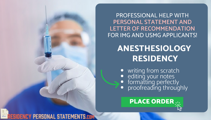 anesthesiologist personal statement for residency application