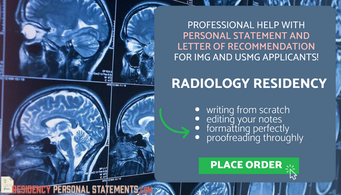 radiology residency personal statement writing help