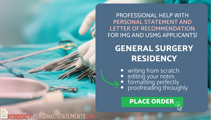 writing the best general surgery personal statement