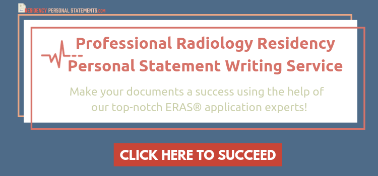 Radiology residency personal statement