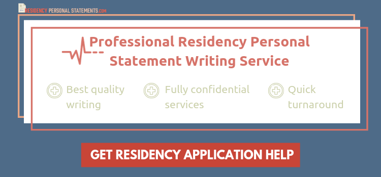 quality residency personal statement help
