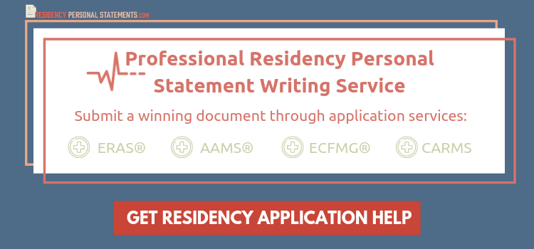 residency personal statement writing help